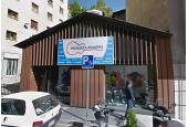 ProMusica Andorra